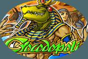 Играть в Crocodopolis бесплатно